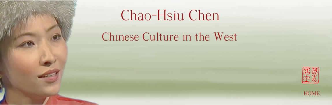 Resultado de imagen de CHAO-HSIU-CHEN